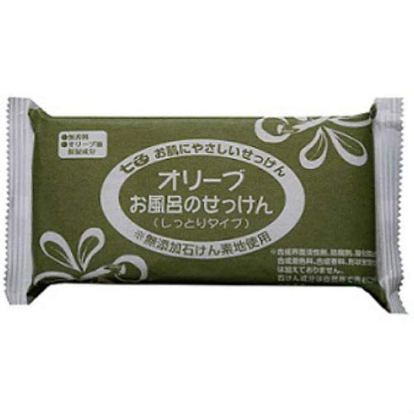 大気シソーラス保護まるは オリーブ お風呂のせっけん (無添加石鹸) 100g×3個入