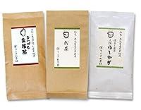 てらさわ茶舗 熊本茶&知覧茶・鹿児島茶飲み比べセット・あいがも玄米茶 上撰ゆしかざ 粉茶 3袋セット