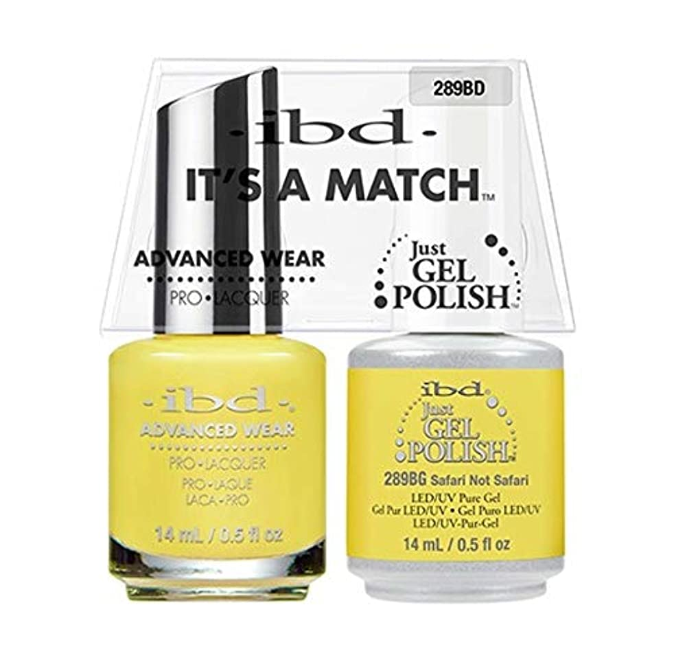 それ閉塞とまり木ibd - It's A Match - Duo Pack - Serengeti Soul Collection - Safari Not Safari - 14ml / 0.5oz each