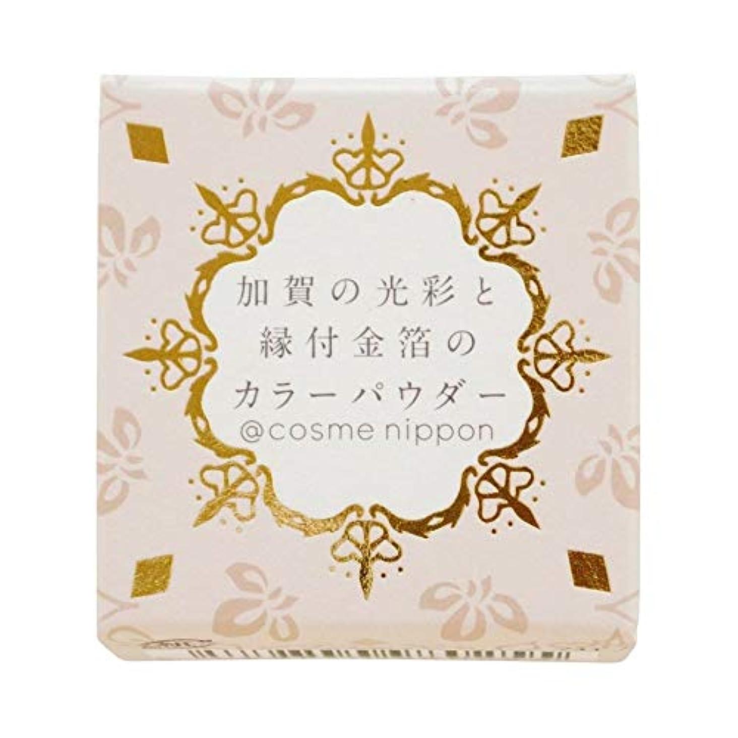 転倒肝傀儡友禅工芸 すずらん加賀の光彩と縁付け金箔のカラーパウダー01金色こんじき