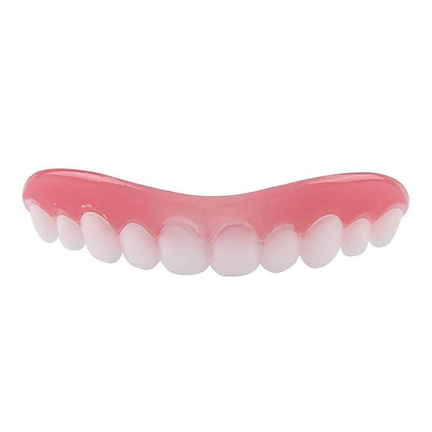 移動する不完全な食料品店gundoop アクセティース 歯ホワイトニング シリコン義歯ペースト 上歯 笑顔を保つ 歯保護 歯カバー 美容用 入れ歯