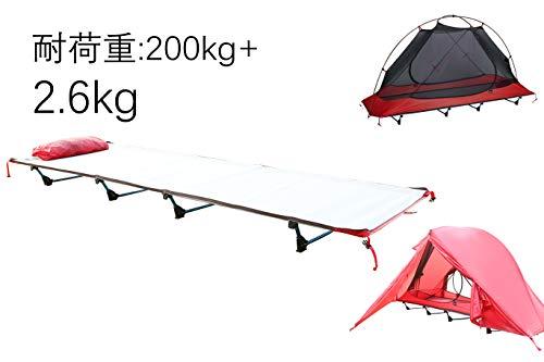 キャンプ コット テント 軽量2.6KG テント用ベッド アウトドア  ツーリング テント 1人用  2色(黄、赤)テントコット DESERT WALKER?