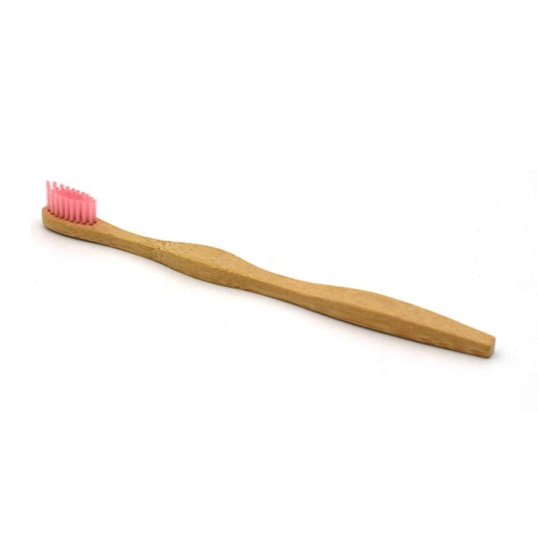 髄刻む中庭1ピースオーラルケアヘッド竹歯ブラシ卸売環境木製レインボー竹歯ブラシ柔らかい毛、大人、ピンク