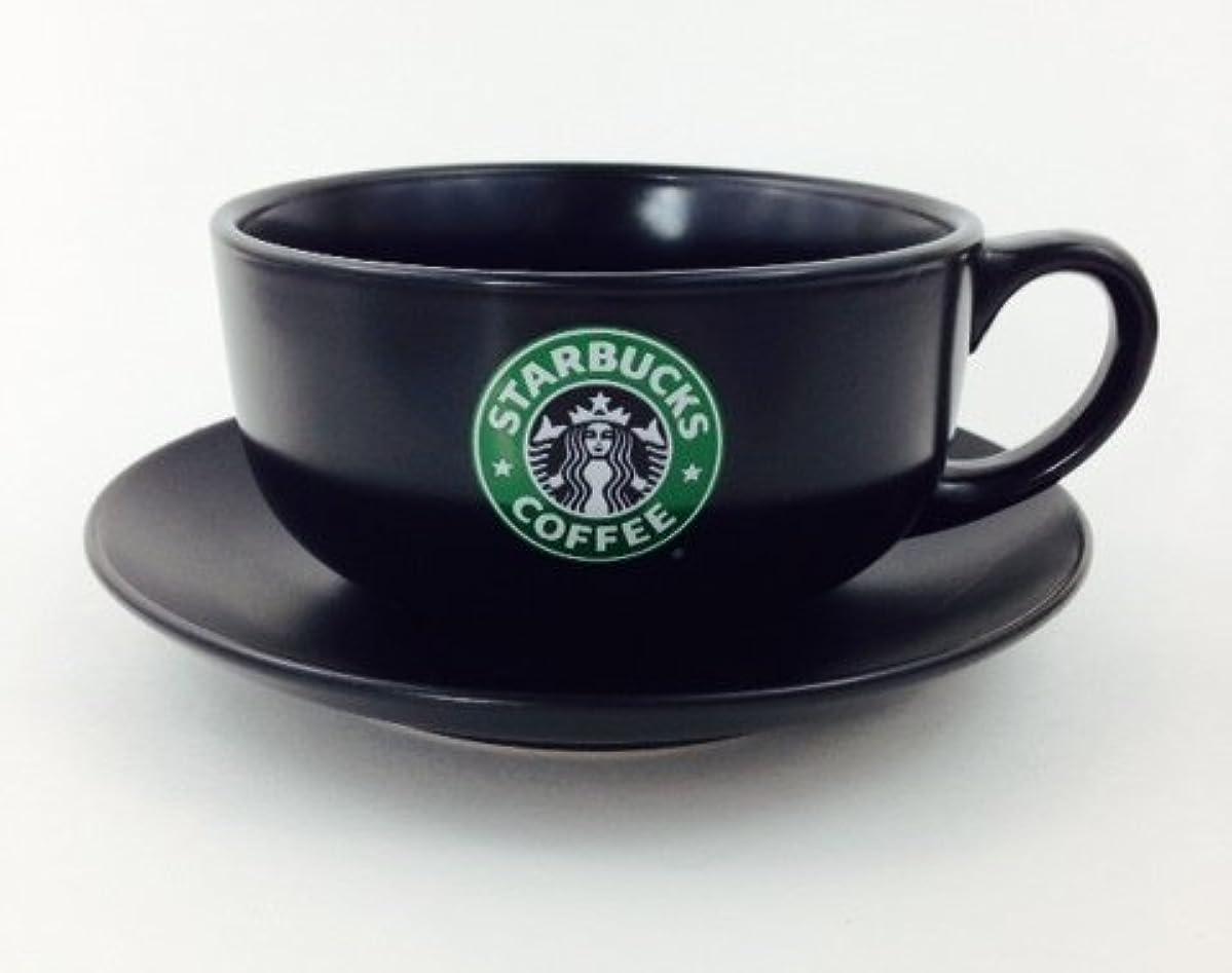 Starbucks Large Coffee Cup and Saucer ovgveeilhnd1