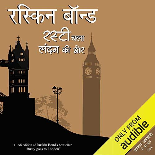 Rusty Chala London Ki Ore cover art