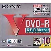 ソニー DVD-R ディスク 録画用 CPRM対応 8倍速 120分 10枚パック ホワイトプリンタブル 10DMR12HCPG