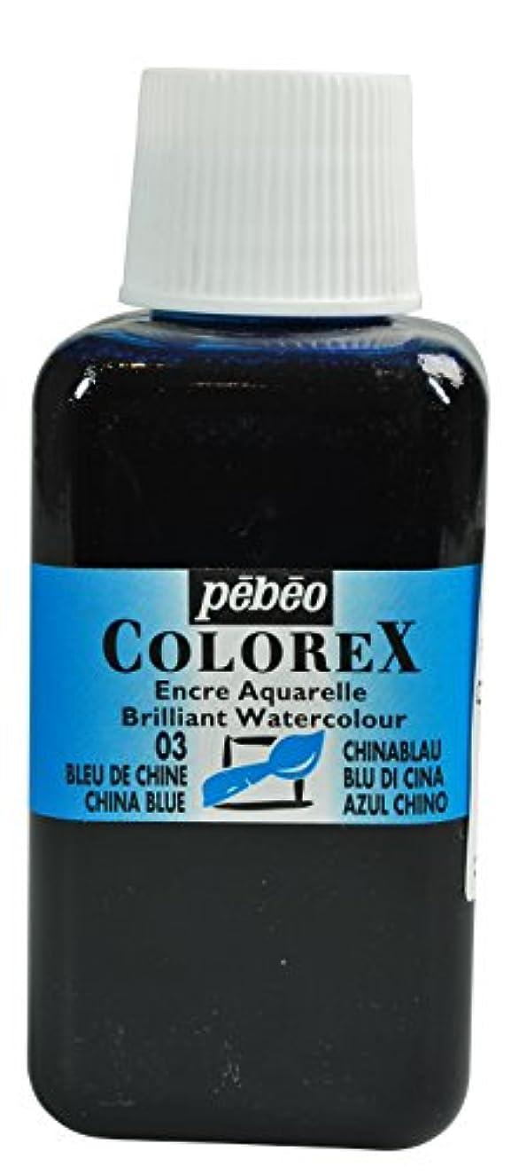 Pébéo 1?Bottle 250?ml Paint China Blue