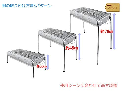 ONOE『バーベキューコンロCR-Mステンレス』