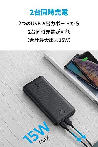 AnkerPowerCoreEssential20000(モバイルバッテリー超大容量20000mAh)【USB-C入力ポート/PSE技術基準適合/PowerIQ/低電流モード搭載】iPhoneiPadAndroid各種対応(ブラック)