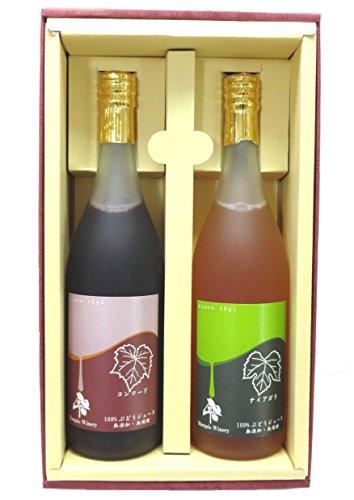 【まるき葡萄酒】 雫 100%ストレート果汁(無添加) 赤、白 720ml 詰め合わせギフト