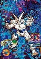ドラゴンボールヒーローズJM08弾/HJ8-CP1 一星龍 CP
