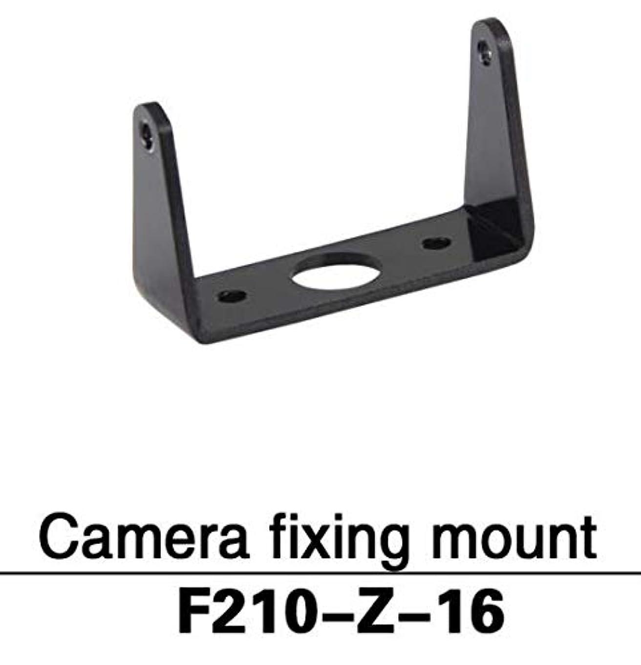 ハウス甘美な特異性WALKERA ワルケラ パーツ/ F210 用 カメラフィキシングマウント×1 (F210-Z-16) Camera Fixing Mount