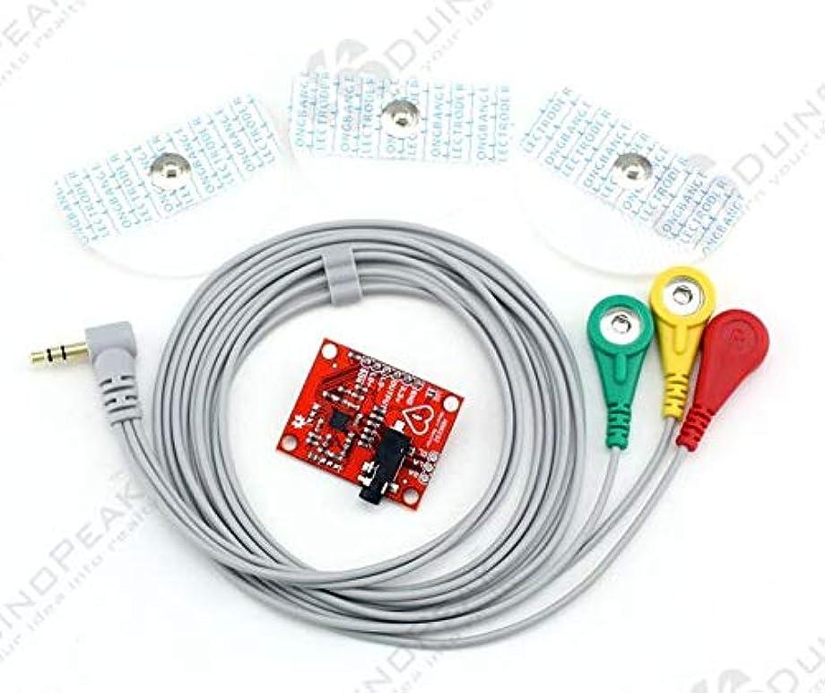 護衛敬の念肌寒いWillBest AD8232 Pulse single lead ECG measurement suite compatible
