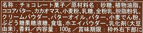 リッタース ビスケット 100g [4003]