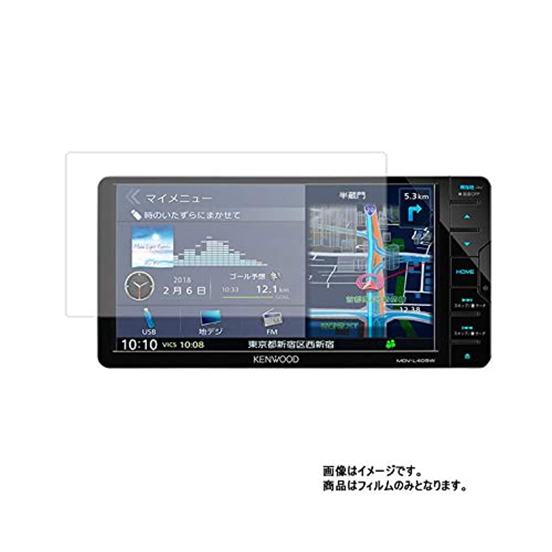 プレゼンテーション保険速度彩速ナビ MDV-L405W 用 液晶保護フィルム 反射防止(マット)タイプ
