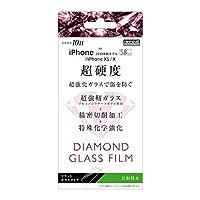 レイ・アウト iPhone 11 Pro/XS/X用 液晶保護ガラスフィルム 平面保護 10H アルミノシリケート 反射防止ray-out RT-P23FA/DHG