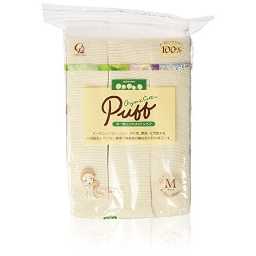 Cotton Labo, dischetti di cotone biologico, taglia m (200 pz)