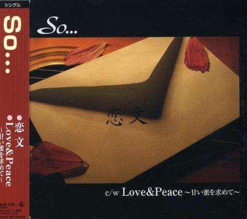 Love&Peace-Amai Mitsu Wo Motom