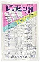 日本曹達 殺菌剤 トップジンM水和剤 500g