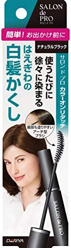 サロンドプロ カラーオンリタッチ 白髪かくしEX ナチュラルブラック 15ml