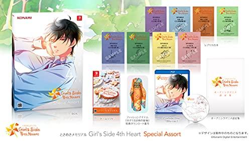 ときめきメモリアル Girl's Side 4th Heart Special Assort 【Amazon.co.jp限定】ファッションアイテム「セクシーマーメイドワンピ」特典ダウンロード番号 配信