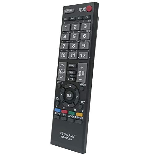 東芝 テレビ用リモコン fit for CT-90320A 40A1 32A1 26A1 22A1 19A1 32A1S 32A1L 32AE1 32A950L 32A950S 32A900S 46A9000 40A9000 32A9000 26A9000 26A9000K 26A9000W 22A9000 22A9000K 22A9000W 22A9000P 40A9500 26A9500 26A9500K 26A9500W 40A8000 32A8000 26A8000 26A8000K 26A