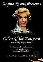 Colors of Diaspora: Kaleidoscope of Jewish [DVD] [Import]