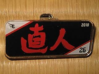 楽天イーグルス2018クリップバッジ/MyHEROタオルデザイン渡辺直人