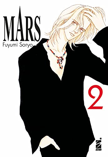 Mars. New edition (Vol. 2)