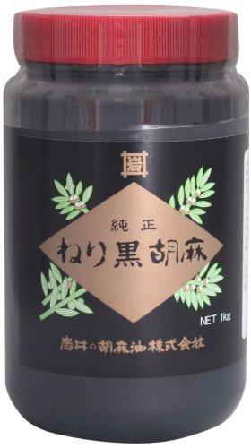 岩井 純正ねり黒胡麻 1kg