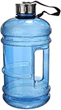 TT WARE 2.2L Safety Environmental Water Bottle Kettle BPA Free Gym Sport Cup Training-Blue