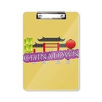 竹灯籠の紫のチャイナタウン フラットヘッドフォルダーライティングパッドテストA4