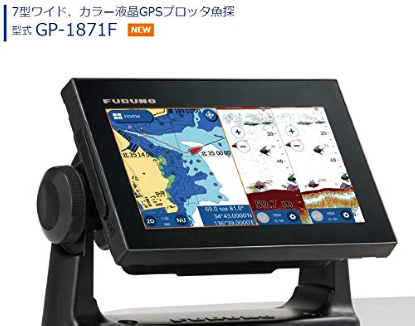 着飾る文献届けるFURUNO GPSプロッター魚探 GP-1871F 520-5PSD 600W付
