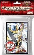 Yu-Gi-Oh! Zexal Duelist Card Protector Number 39: Utopia Card Sleeves