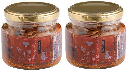 [マルシンフーズ] 食べるラー油と柿の種 (柿の種のラー油オイル漬け) 160g×2/ざくざく食感 おつまみ などに ×320g