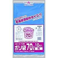 ポリ袋 70L 青 0.018×800×900 500枚 ゴミ袋 福助工業 HD18-70 青