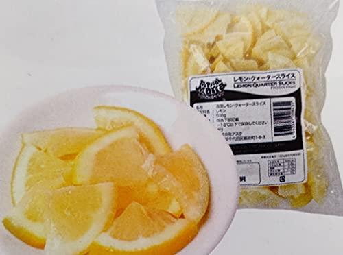 レモン クォーター スライス 500g×20P 業務用 冷凍 トロピカルマリア