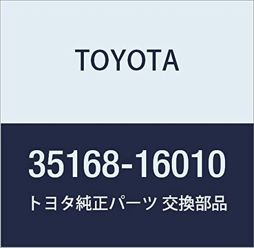 Genuine Toyota Parts - Transmission Gasket Super beauty product Excellent restock quality top 35168-16010