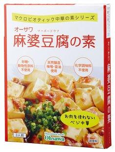 オーサワ 麻婆豆腐の素×2個                 JAN:4932828023434