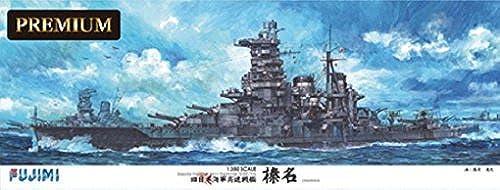 1 350 ship models SPOT series Imperial Japanese Navy fast battleship HARUNA premium by Fujimi Model