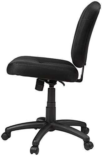 AmazonBasics Upholstered Armless Chair