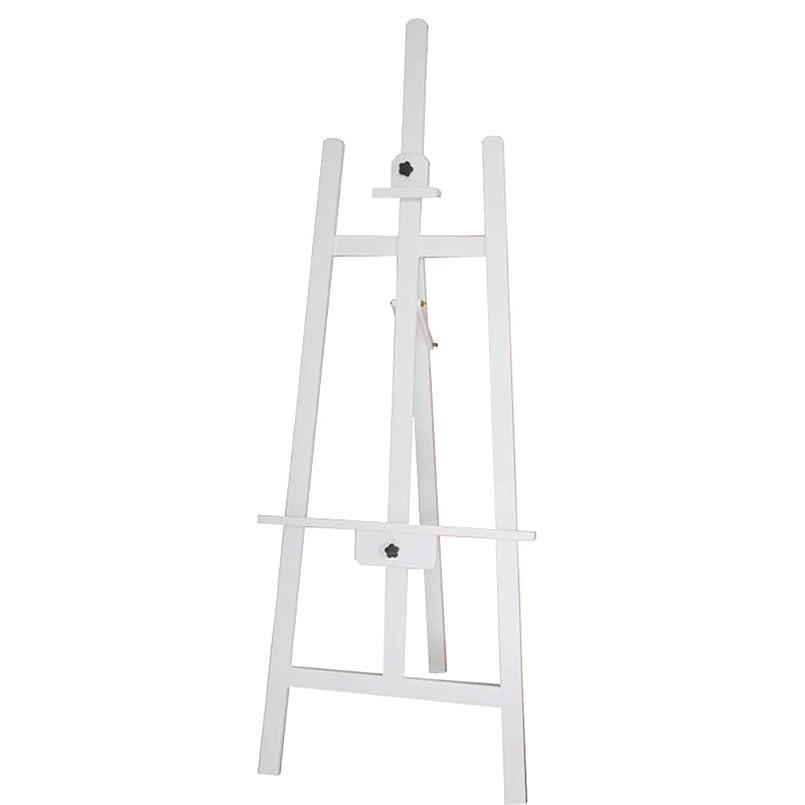 同級生織機集中純木の調節可能なイーゼル、学生はスケッチに出かけます、芸術の陳列台は166cmの高さです、2色は任意です JSSFQK (色 : 白)