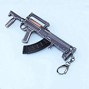 Miniature GROZA Assault Rifle Keychain Action Learning Figurine Military Mini Shotgun Toys Desk Decoration Party Supplies Backpack Pendant for Boys(C)