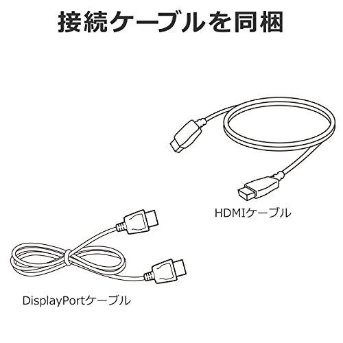 『LG モニター ディスプレイ 24UD58-B 23.8インチ/4K(3840×2160)/IPS 非光沢/HDMI×2、DisplayPort/ブルーライト低減機能』の6枚目の画像