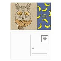 ガラスとスカーフの動物のイラストパターンによる英国スタイルの動物の穏やかなオオカミ バナナのポストカードセットサンクスカード郵送側20個