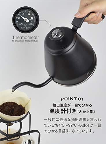 シービージャパンドリップケトルブラック温度計付きカフアコーヒー器具QAHWA