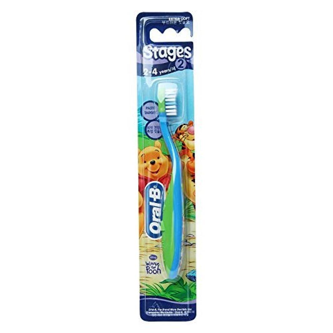 今後馬力ポゴスティックジャンプOral-B Stages 2 Toothbrush 2 - 4 years 1 Pack /GENUINEと元の梱包 [並行輸入品]