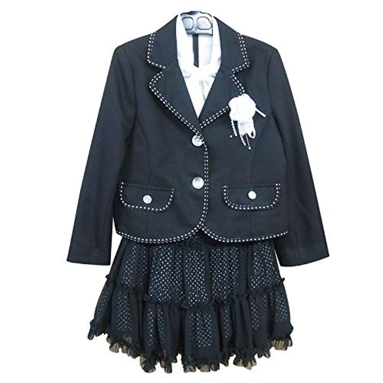 女の子ブレザー&スカートセット【612833】