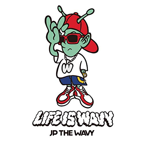 JP THE WAVY LIKE I LOVE YOU feat. Ninety6miles 歌詞 - 歌ネット
