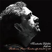 ベートーヴェン: ピアノ・ソナタ 第30・31・32番